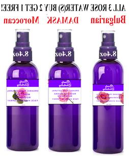 8.4 oz ROSE WATER SKIN FACIAL CLEANSER NATURAL BULGARIAN FLO