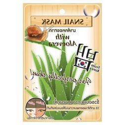 Fuji Cream : Snail Mask with Aloe vera for Perfectly Skin 10