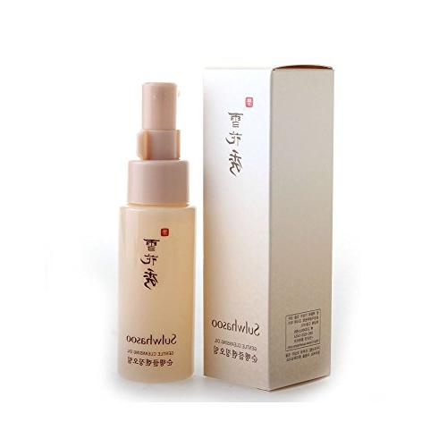gentle cleansing oil ex