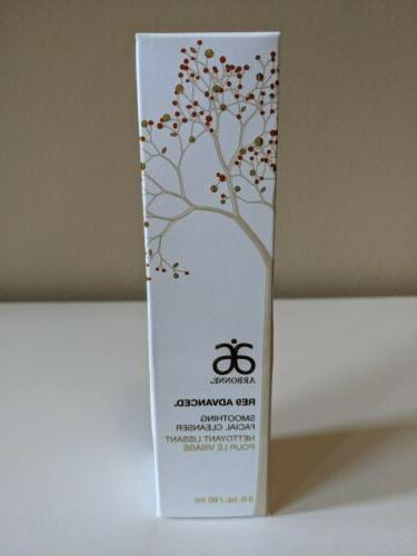 re9 new advanced smoothing facial cleanser 3fl