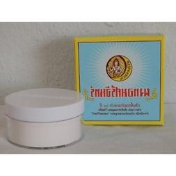 Thai Herb Extract Srichand All in One Super Whitening Powder